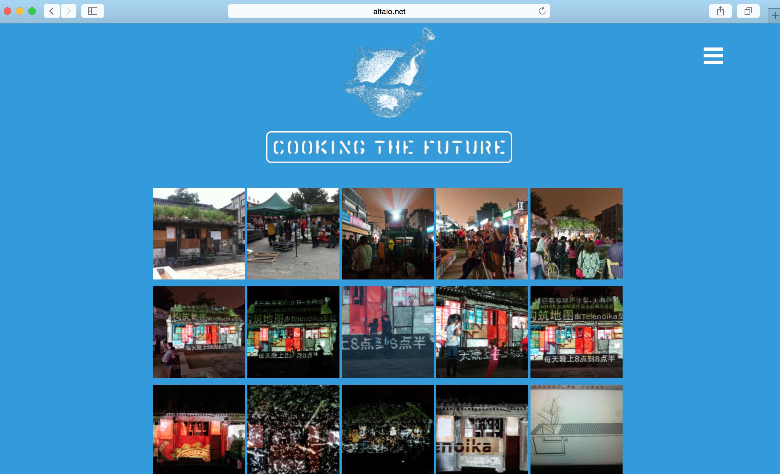 browser screen shot